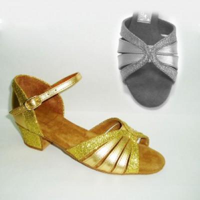 Туфли детские (Катя) модель 1412к .
