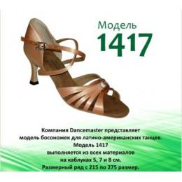 Zapatos de bailes latinos modelo de 1417 DanceMaster.